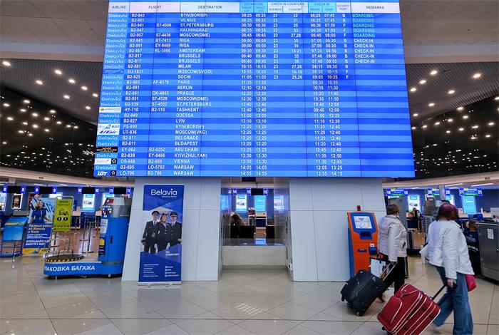 Расписание транспорта в Республике Беларусь
